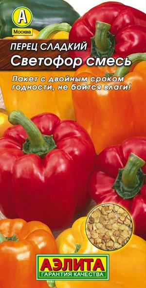 Перец Светофор, смесь л/п